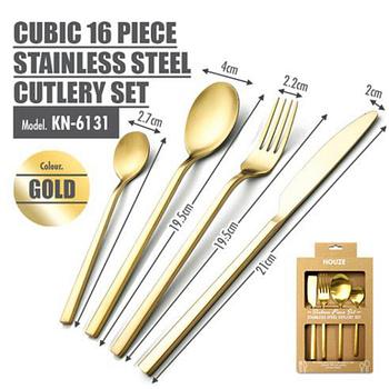 16 Piece Stainless Steel Cutlery Set (Matt Gold)